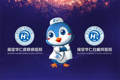 新版的医院logo